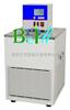 BD-DHC系列郑州低温恒温槽