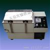 SHA-2A制冷水浴振荡器