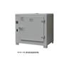 HH.B11.360-BS上海跃进HH.B11.360-BS电热恒温培养箱