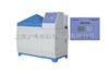 YW-1000盐雾试验箱/上海新苗气流式盐雾腐蚀试验箱