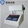 PHD-1纸张平滑度测试机