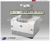 WFH-104B数码凝胶成像/上海精科数码凝胶成像分析系统