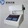 PHD-01纸张平滑度的测试方法和仪器