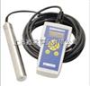 TSS PortableTSS Portable便携式浊度、悬浮物和污泥界面监测仪,LXV322.99.00002