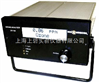 美国Eco Sensors紫外臭氧分析仪(UV-100)