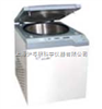 DL-5000B-II低速冷冻离心机  上海安亭进口离心机