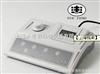 上海悦丰散射光浊度仪SGZ-3A   液晶显示浊度仪