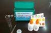 亚硝酸盐快速检测试剂盒分析盒