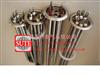 ST5265开水器电加热管
