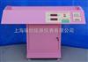DHM-3000Y超声波婴儿身高体重测量仪