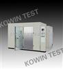KW-RM步入式高低温试验室