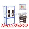 DRCD-3030B型智能化导热系数测定仪