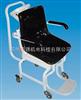 南通轮椅秤,透析专用轮椅秤