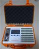 JXJ-I围护结构传热系数现场检测仪/传热系数检测仪