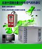 安徽/血液中酒精含量气相色谱分析仪合肥/亳州/淮北/宿州