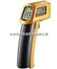 Fluke62 红外测温仪/红外线测温仪