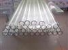 化工玻璃管