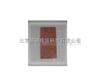 北京供应热流计 热流传感器 热通量计 热流密度计