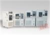 成都高低温试验设备/四川高低温湿热试验箱
