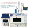 BD-3000系列南宁超声波微波组合反应系统