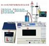 BD-3000系列武汉超声波微波组合反应系统