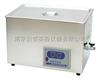 BD-DTS系列香港双频带加热型超声波清洗机