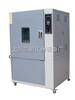 GDW81高低温试验箱