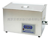 BD-D系列武汉BD-D系列普通型超声波清洗机