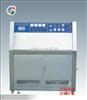 Q8紫外耐黄变试验机,紫外老化试验箱,荧光紫外灯老化箱