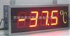 成都SPB-DP大屏幕温湿度显示器