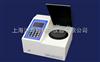 RTB-1热原探头标定仪/上海黄海药检热原探头标定仪