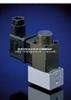 PM-比例减压阀(哈威)  德国哈威柱塞泵