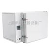BPG高温干燥箱高温鼓风干燥箱 高温干燥箱 高温烘箱 500℃超高温干燥箱 500℃超高温烘箱