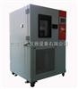 JY-50HK恒温恒湿试验箱