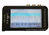PDS-PDA掌上动侧仪/高低应变一体机