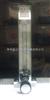 LZB-10C 玻璃转子流量计