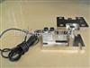 DT1T装料罐的电子称(全浮式模块)3吨称重模块