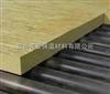 钢结构岩棉保温板*岩棉保温板价格*钢结构岩棉保温板信誉厂家