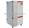 BSC-150高精度恒温恒湿培养箱