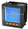 hd284e多功能电力仪表hd284e-9s4多功能电力仪表-hd284e-9s4多功能电力仪表价格