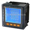 多功能电力仪表hcd194e-2s4多功能电力仪表-hcd194e-2s4多功能电力仪表价格