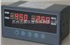 SPB-XSD多功能数显表