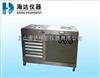 HD-212电线低温冷挠试验机