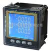 AKX420EAKX420E多功能电力仪表-OEM多功能电力仪表-OEM多功能仪表厂家
