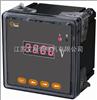 多功能电力仪表报价-单相多功能电力仪表-单相电压表-pd194e-2sy多功能电力仪表
