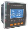 ASTW-II无线测温装置-无线测温系统-无线智能测温装置