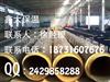 dn500玻璃钢缠绕保温管成型工艺解析,钢套钢保温管导热系数
