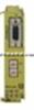 德国原厂皮尔兹安全继电器/皮尔兹安全继电器/pilz安全继电器