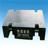 M1铁岭砝码厂家直销/批发2吨标准砝码