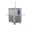 DFY-50/10-120厂家供应低温恒温反应浴槽/瑞力